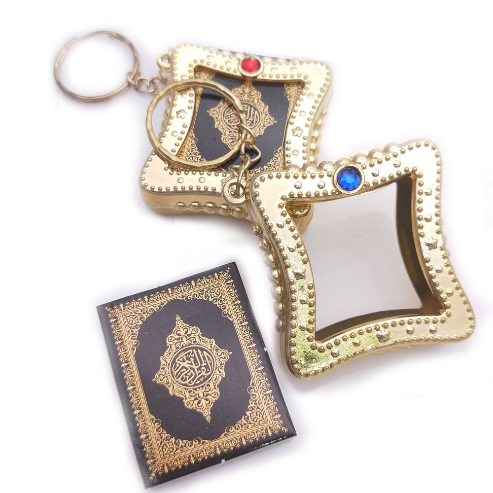 Image 4 - Muslim Islamic Mini Pendant Keychains Key Rings For Koran Ark  Quran Book Real Paper Can Read Small Religious Jewelry For Wom 1PcKey  Chains