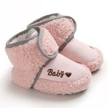 Kids Baby Toddler Shoes Babies Winter Warm Booties Faux Fleece Anti-Sl