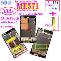 STARDE For Google Nexus 7 2nd ME571 ME571K ME571KL K008 Gen 2013 3G /Wifi LCD Display Touch Screen Assembly with Frame