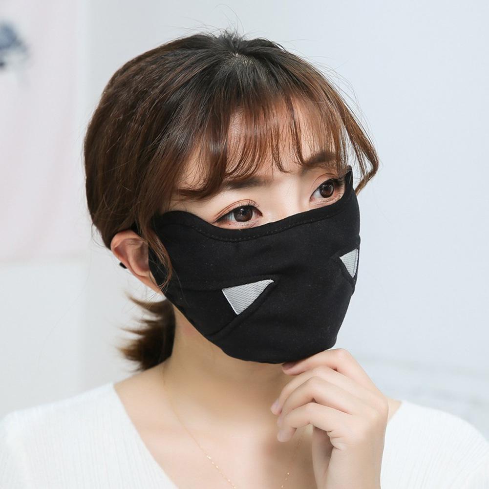 MISSKY Men Women Warm Mask Autumn Winter Riding Cotton Breathable Dust-proof Mask