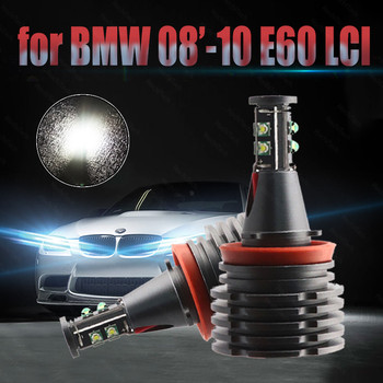 Ultra Bright Free Error 3-year Warranty LED Marker H8 / H11 for BMW 2008-2010 5 Series E60 (LCI) LED Angel Eyes Marker 160W image