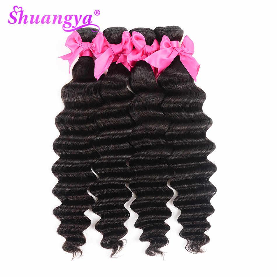 Волосы шуангья свободные глубокие волнистые пучки с фронтальным бразильским плетением волос пучки с закрытием remy волосы фронтальные с пучками