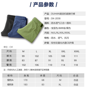 Image 4 - DUHAN Casual Motorcycle Pants Men Motocross Pants Waterproof Moto Protection Anti fall Motorcycle Riding Trousers 3 Colour