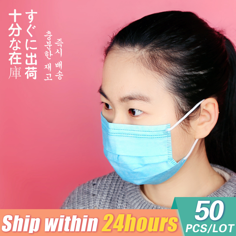 50pcs Disposable Face Mask Non Woven 3 Layers Dental  Earloop  Masks Anti dust virus Safe Breathable Mouth Face Masks Blue  -