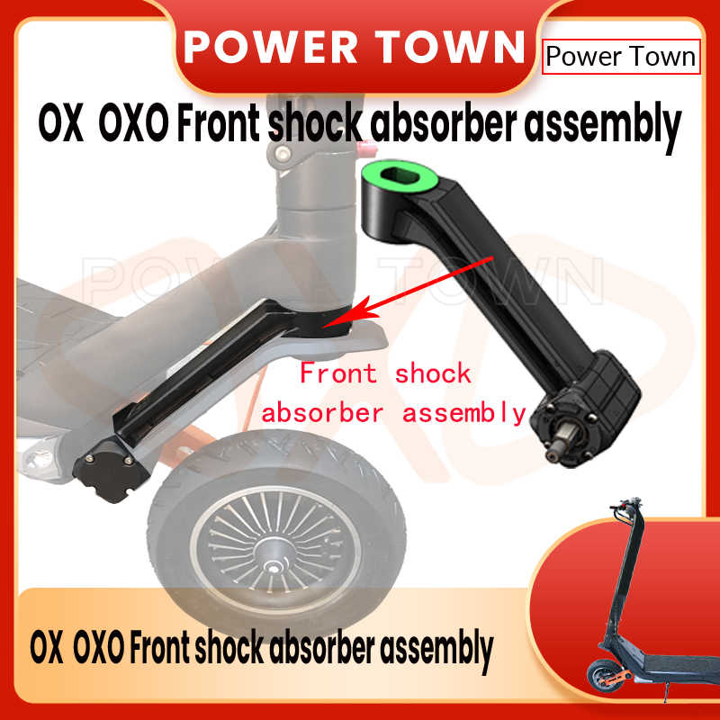 Оригинальные аксессуары для электрического скутера OXO OX, передний амортизатор в сборе