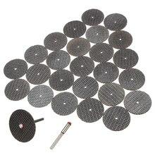 Новый 25 шт. 32 мм смола отрезной круг отрезные диски диски комплект +% 2B1 шт. Оправка для вращающийся инструмент 652A