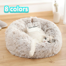 Cat Nest Sleeping Bed Puppy Cushion Round Long Plush Super Soft Pet Bag Dropshipping