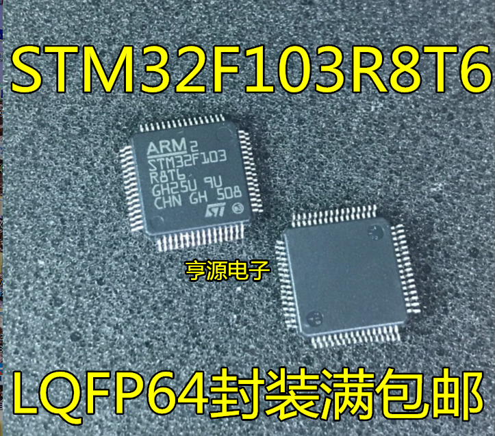 New Original STM32F103R8T6 STM32F103 LQFP64 Microcontroller Chip