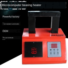 Factory Direct ELDC Mobile Microcomputer CNC Bearing Heater Bearing Electromagnetic Induction Heater
