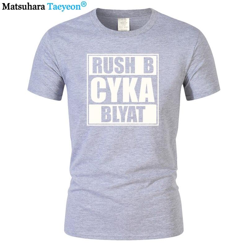 Cyka Blyat prisa B Cs ir divertida Artsy Tee de los hombres T camisa ruso jugador divertido t camisas de t camisa streetwear