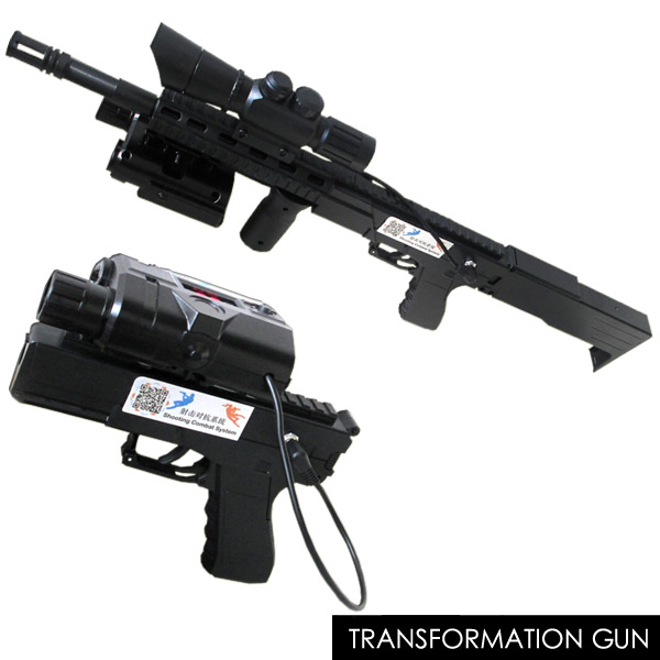 600ft Laser Tag,Transformation Assault Rifle,Professional Editable Battle Gun, Eye Safety Laser Combat System, Pistol Toy Gun