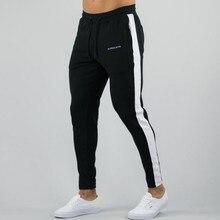 Новые мужские брюки для бега мужские спортивные брюки для фитнеса быстросохнущие дышащие колготки мужские повседневные штаны для бега повседневные штаны