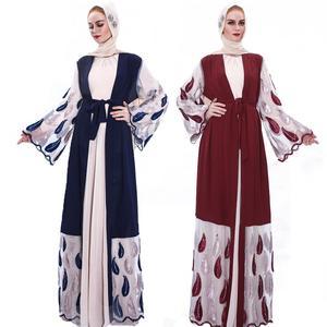 Eid Mubarak Muslim Open Abaya Kimono Cardigan Hijab Dress Kaftan Abayas for Women Islamic Clothing Caftan Dubai Musulman Jubah