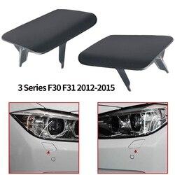 1 Pair reflektor dysza spryskiwacza reflektorów kapsle ochronne z przodu dla-BMW 3 Series F30 F31 2012-2015 51117293031 51117293032