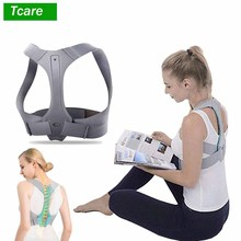 1Pcs Back Brace Posture Corrector Adjustable Support Improves Provides Lumbar For Lower Upper Pain