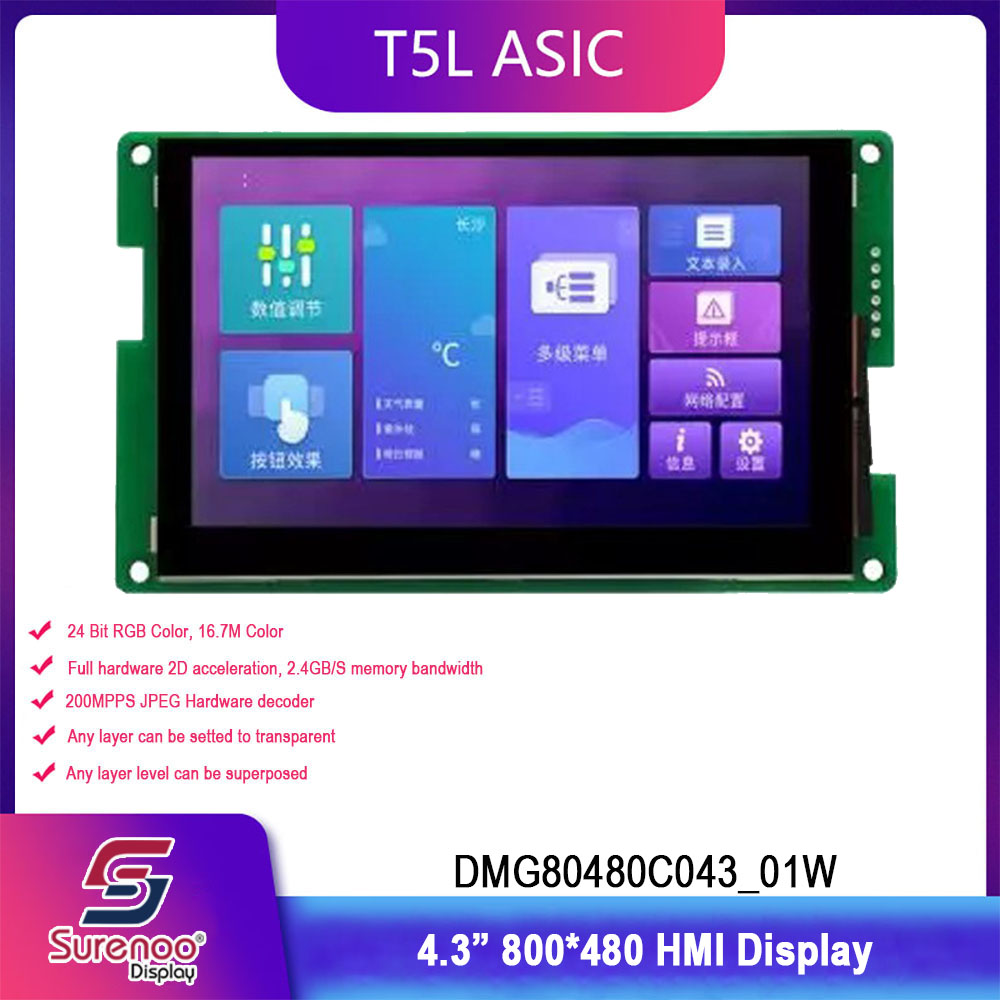 "Dwin T5L HMI Intelligent Display, DMG80480C043_01W 4.3"" IPS 800X480 LCD Module Screen Resistive/Capacitive Touch Panel"
