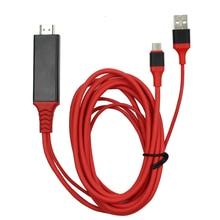 USB 3.1 ประเภท C ถึง HDMI 2M CABLE ADAPTER Converter Ultra HD 1080P 4K Charge HDTV วิดีโอสำหรับ Samsung Galaxy S9/S8/หมายเหตุ 9