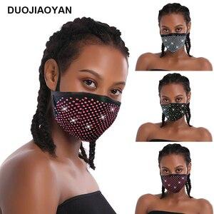 DUOJIAOYAN летняя новая вуаль со стразами в европейском и американском стиле Солнцезащитная маска для лица сексуальная маска для вечеринки голо...