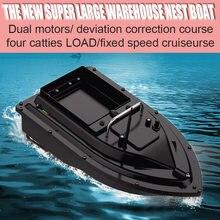 2020 Новая лодка для прикорма 500 м умное дистанционное управление