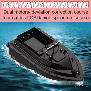2020 nowa łódź z przynętą 500m inteligentny pilot gniazdo hak do łodzi łódź przynęta zakraplacz zdalne sterowanie łódź rybacka silnik karpia łódź z przynętą statek tanie i dobre opinie CN (pochodzenie) Z tworzywa sztucznego Metal About 2hours 110-240V Łodzi i statek About 8-12 hours Pilot zdalnego sterowania