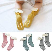 1 пара мягких носков для малышей; Носки из чесаного хлопка с