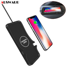 Car QI Fast Wireless Charger Holder for iPhone X XR 11 XS MAX Samsung S8 S9 S10 Wireless Car Charger Car Pad C7