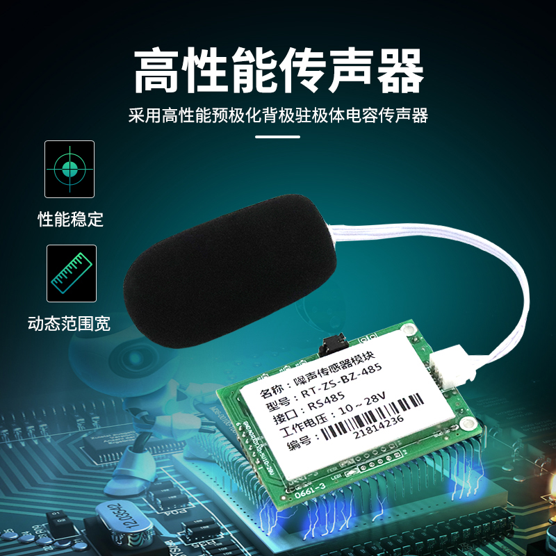 Noise Detection Module 485 Decibel Meter Noise Sensor