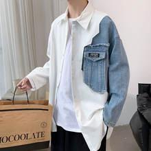 Мужская джинсовая рубашка гавайская большого размера с длинными