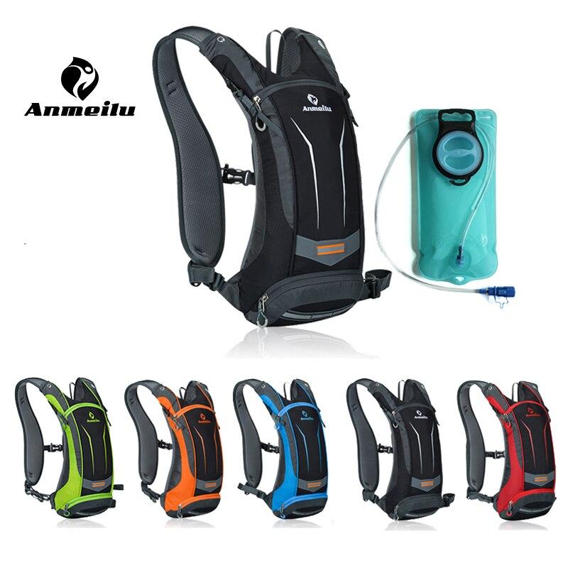 Anmeilu Sports Bag 8L Camping Travel Backpack With Water Bag Climbing Mountain Hiking Bike Bicycle Bag Cycling Running Rucksack