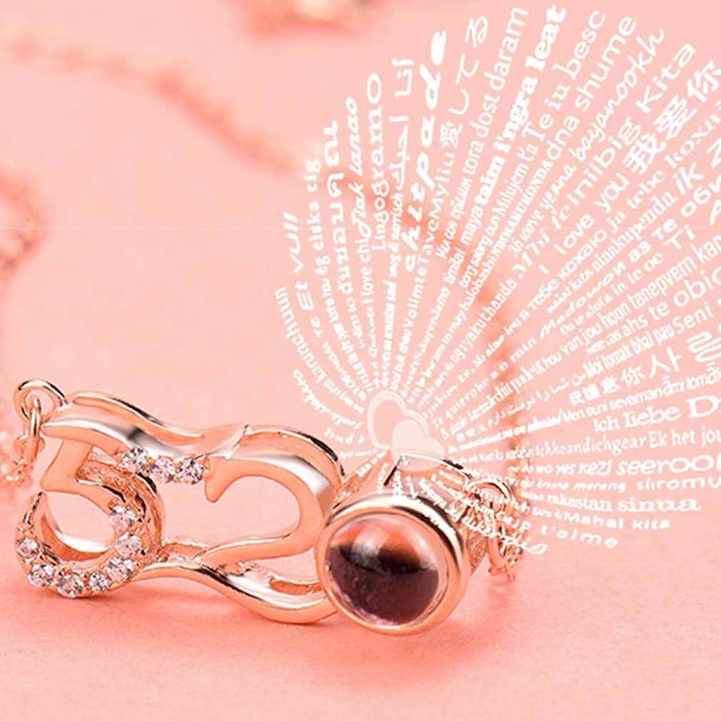 로즈 골드 & 실버 100 개 언어 당신을 사랑합니다 프로젝션 쇄골 로맨틱 메모리 웨딩 목걸이 로즈 골드 실버