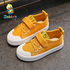 Style 3 yellow