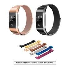 Новый браслет «Миланская петля» из нержавеющей стали для смарт-браслета Fitbit Charge 2, ремешок на запястье для смарт-часов Fit Bit Charge2, браслет