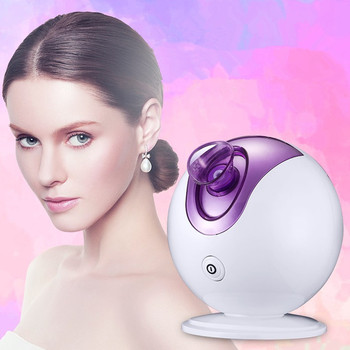 Face Steame Cleaner Care Tool Deep Cleaning Facial Pore Cleaner Face Sprayer Vaporizer Skin SPA Beauty Instrument Machine