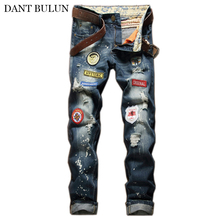 Hip Hop Jeans For Men Slim Fit Badge Patchwork Straight  Long Pants Distressed Ripped Men's Embroidery Patches