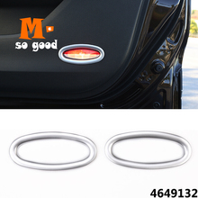 ABS Chrome Car inner Front Door Side Light Cover Trim Car Styling Accessories sticker shell For Renault Koleos 2017 2018 car body kits abs chrome front grill cover car sticker for toyota vios 2017