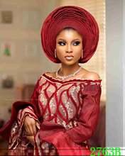 Кружевная ткань с блестками в африканском стиле французский