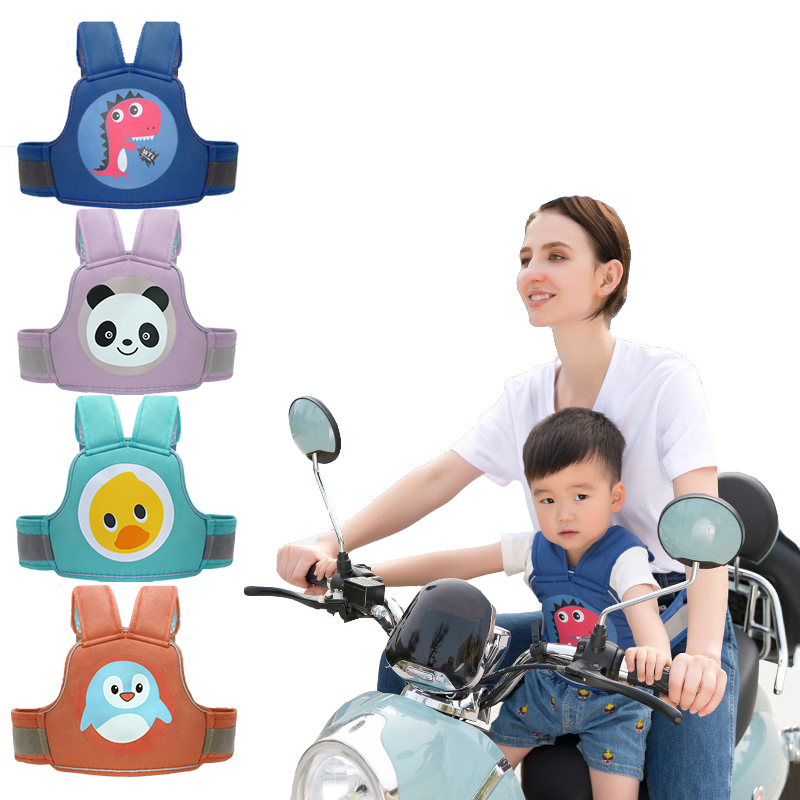 Children Safety Motorcycle Seat Belt Back Hold Protector Reflect Vest Belt Adjustable Kids Vehicle Safe Strap Carrier Harness