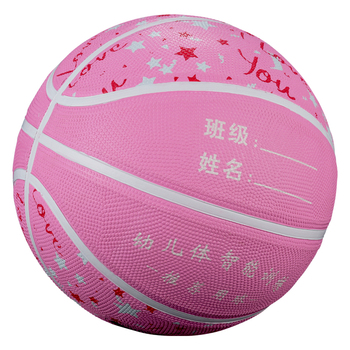 SIRDAR Rubber laminated basketball for kids childrens basketball size 5 pink brand cheap Wholesale basketball ball image
