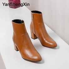 YANSHENGXIN Shoes Woman Boots Internet Celebrity Single Ankle Inner Zipper Women Autumn Winter Ladies Booties