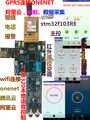 STM32 + ESP8266 IoT SIM800C carte de développement Wifi GPRS Ali Cloud MQTT contrôle vocal