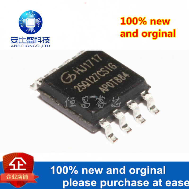 5pcs 100% New And Orginal GD25Q127CSIG Silk-screen 25Q127CSIG GD25Q127 127Mbit SOP8 In Stock