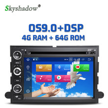 DSP IPS Android 9.0 4GB + 64GB Mobil Dvd Player GPS Peta Wifi RDS Radio Bluetooth 4.2 untuk FORD Fusion Explorer F150 Edge Ekspedisi(China)