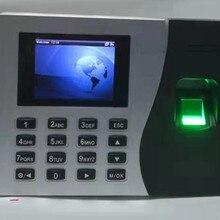 K14 125K RFID & Fingerprint Time Attendance Fingerprint recognition time clock Built in Battery