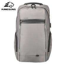 Kingsons 방수 남자 여자 배낭 USB 충전 13.3 15.6 17.3 인치 노트북 컴퓨터 배낭 여행 배낭 학교 가방