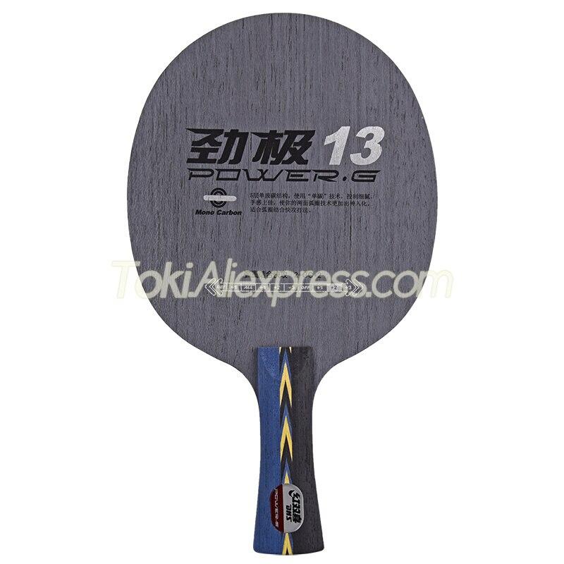 DHS PG13 / Power G 13 / PG-13 (Ship Without Box) Table Tennis Blade / Racket Original DHS Ping Pong Bat / Paddle