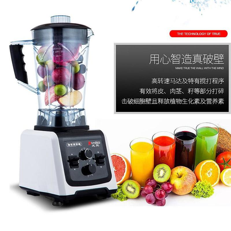 Blender Broken Machine Sand Ice Food Machine Multi-function  Soya-bean Milk Machine Fruit Mixer Food Supplement Machine  Mixer 6