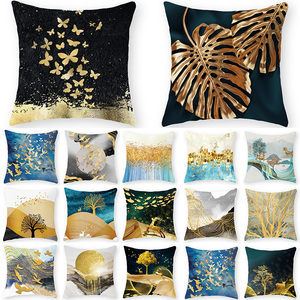 1Pcs Golden Tree Forest Polyester Throw Pillow Cushion Cover Car Home Decor Decoration Sofa Bed Decorative Pillowcase 40524