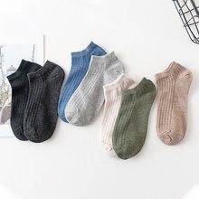 Chaussettes courtes solides en coton pour femmes, 5 paires, chaussettes courtes à rayures concises, université, respirantes, confortables, tendance, japonaises et coréennes