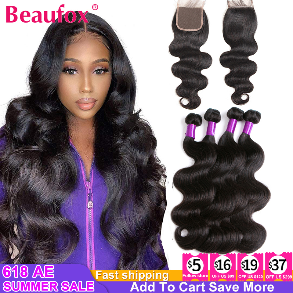 Beaufox Body Wave Bundles With Closure Brazilian Hair Weave 3/4 Bundles With Closure Natural Human Hair Bundles With Closure