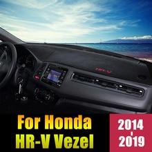 цена на For Honda HRV HR-V Vezel 2014 2015 2016 2017 2018 2019 LHD/RHD Car Dashboard Cover Mats Pads Anti-UV Case Carpets Accessories
